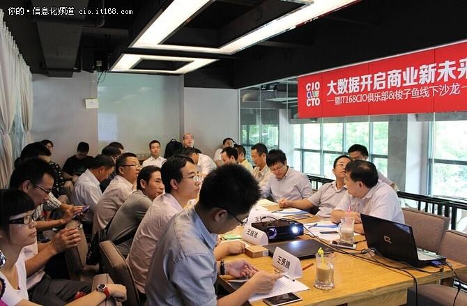 孙骞:金融大数据精髓关键在于方法论