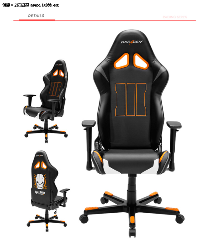 DXRacer推出《黑色行动3》定制版座椅