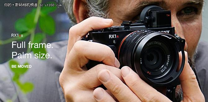 4240万像素399对焦点 索尼RX1R II发布