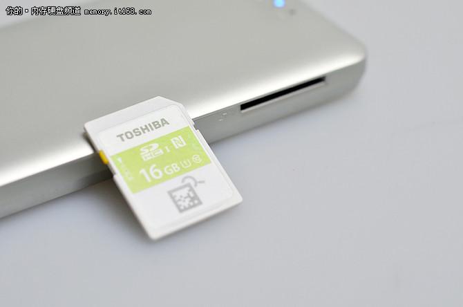 传输不受限 东芝无线移动固态硬盘评测