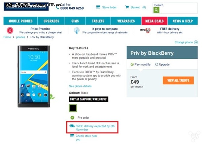 或11月初开售 黑莓Priv发货时间曝光