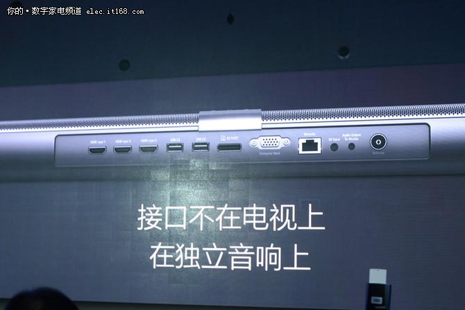 分体式小米电视3发布 60英寸售价4999元-IT16
