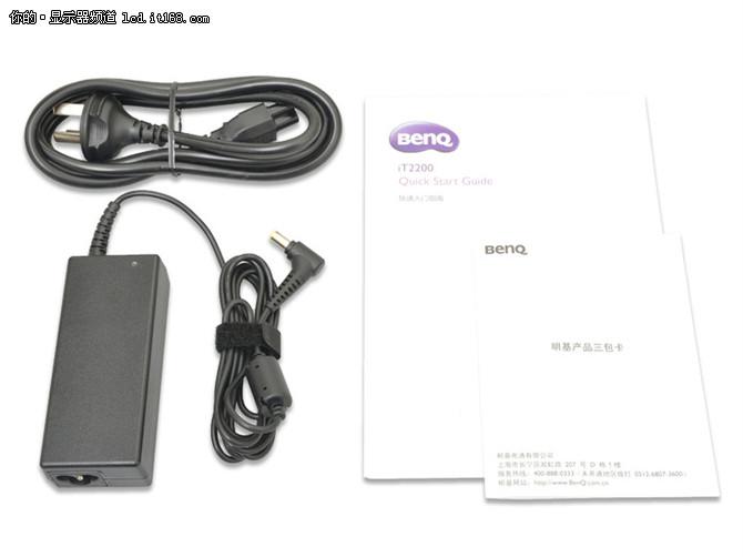 明基iT2200智能触控一体机-包装&附件