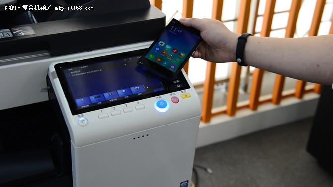 什么是NFC打印 柯尼卡美能达367体验