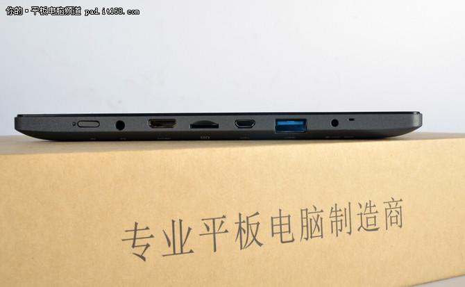 凭借产品说话 这就是神舟平板PCpad