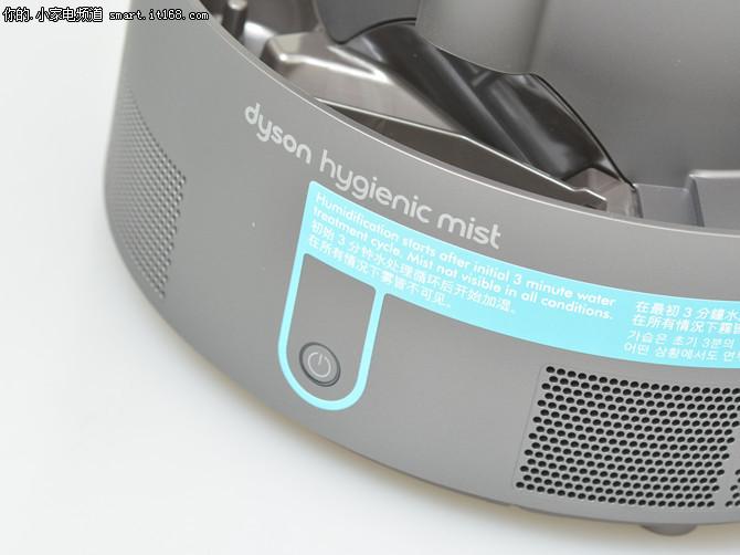 戴森AM10除菌加湿器评测-机体&结构