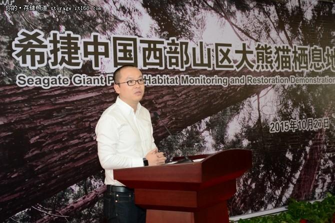 希捷科技携手WWF共同保护野生大熊猫