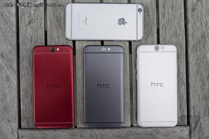 售2999元 曝HTC One A9上市时间