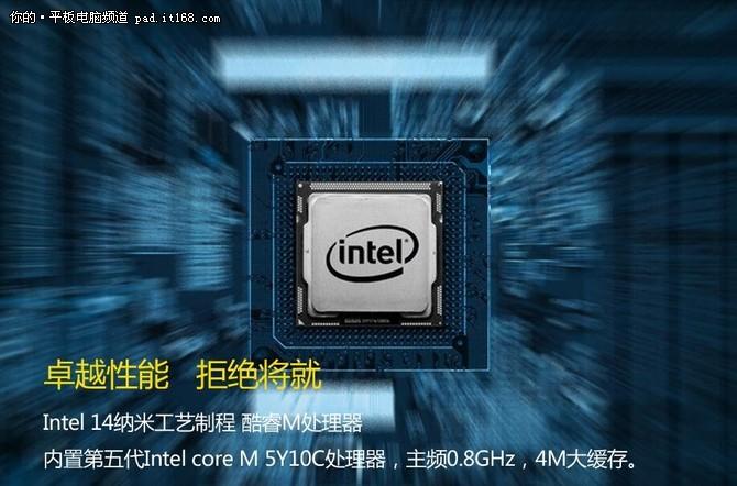 全能平板受青睐 就选神舟PCpad Core M