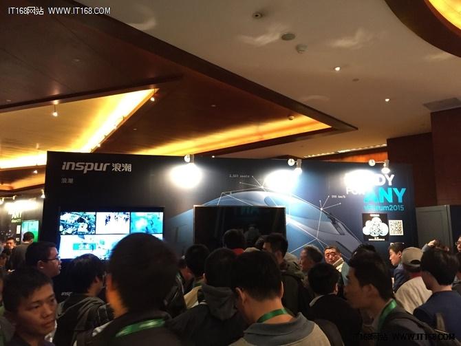 vForum 2015拉开帷幕  浪潮InCloudRack中国首秀
