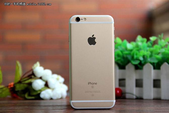 降价最快的一代iphone 港版4599元【点击查看详情】   苹果iphone 6s