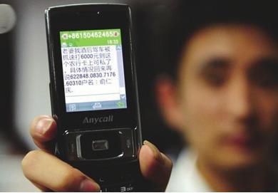 遇诈骗短信?360手机浏览器火眼金睛识别