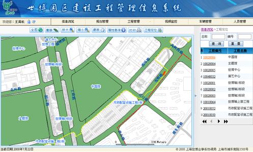 不只是地图应用 带你走进GIS的新世界