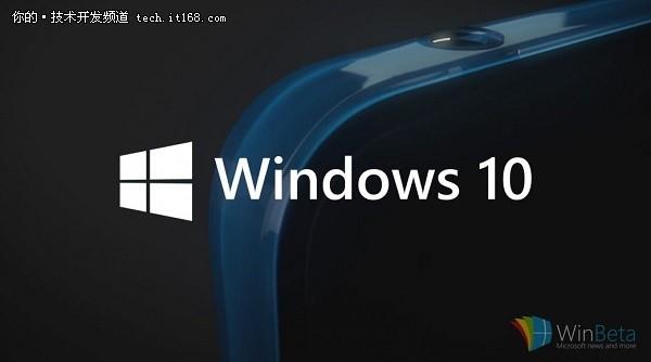 Lumia 520载入Windows RT的初步战果