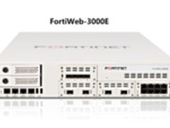 Fortinet升级WAF系列增强应用层防护