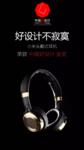 """小米头戴式耳机斩获""""中国好设计""""金奖"""