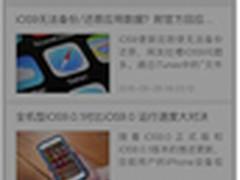 3K助手:Safari如何快速切换桌面版网页