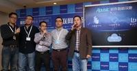 金蝶天燕发布新一代软件基础设施