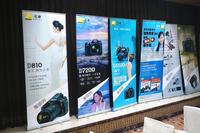 2015尼康全国摄影讲座鞍山站活动报道