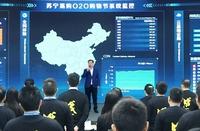 张近东督战引爆双十一发货量超历史峰值