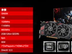 历史最低 七彩虹新品GTX950显卡1049元