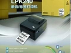 惊叹于芯 富士通LPK240面单打印机评测