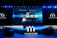 共建游戏生态 创维携腾讯推miniSation