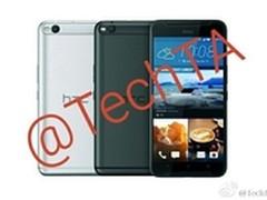 或为A9升级版 HTC X9渲染图曝光