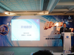 柯尼卡美能达十周年媒体沟通会在沪举行