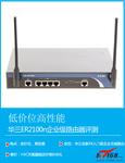 小微企业专属 华三无线路由ER2100n评测