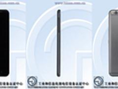 多下巴消失 HTC X9获入网许可