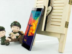 移动联通双4G亿通2GB P7手机仅售1099元
