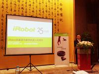 家居清洁革命 iRobot媒体学院在沪举行