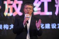 联想证券行业开放架构大会在京召开