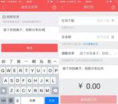 """易信上线4.0版本首推""""任务红包""""功能"""