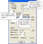 网络人远程控制屏幕录像区别与其他产品