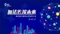 CMIC2015中国移动互联网大会开幕在即