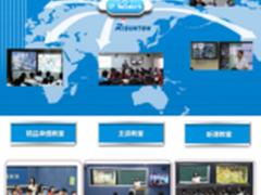 教育录播系统 与科技互动 让教学更轻松