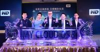 西部数据发布My Cloud个人云存储新品