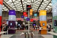 GSMA宣布举办2016世界移动大会-上海