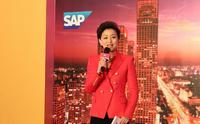 SAP商业女性高峰论坛在京召开