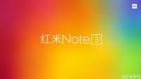 金属指纹机 红米新机确定为Note3