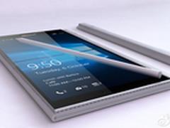 混合形态大赞 Surface Phone设计再曝光
