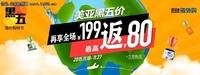 黑五首周 亚马逊海外购实现3倍日均销售