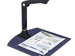 方正Q510C扫描仪外观小巧精致售499元