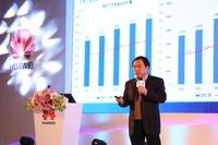 华为2015医疗行业论坛 数据护卫健康