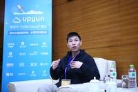 UPYUN黄慧攀:做专注中立的云CDN服务商
