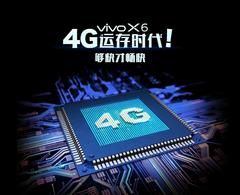 运行更流畅 vivo X6将配备4GB运行内存