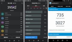 设计变革推动品牌转型 HTC One A9评测