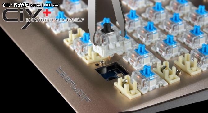 CIY技术改变世界 机械键盘换轴新方法